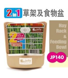 Jolly 2 in 1 Hay Rack & Feeding Bowl - Coffee