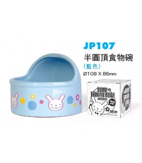 Jolly Blue Dome Feeding Bowl - Large