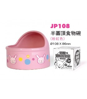 Jolly Pink Dome Feeding Bowl - Large