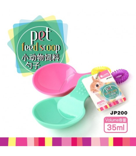 Jolly Pet Feed Scoop