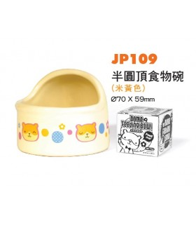 Jolly Yellow Dome Feeding Bowl - Small
