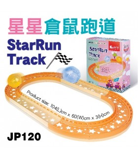 Jolly Hamster Star Run Track