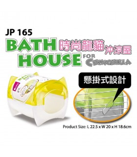 Jolly Bath House For Chinchilla - Lime