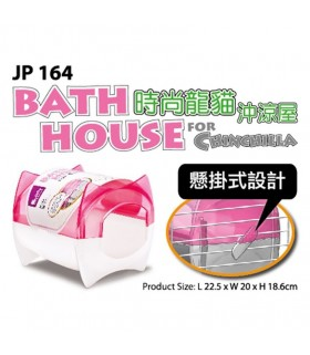 Jolly Bath House For Chinchilla - Pink