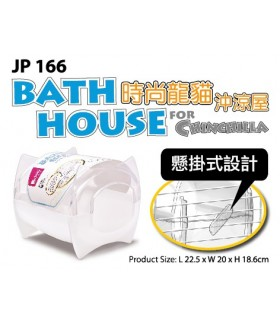 Jolly Bath House For Chinchilla - Transparent