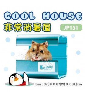 Jolly Cool House for Hamsters - Small