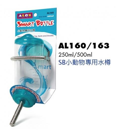 Alex Smart Water Bottle 500ml