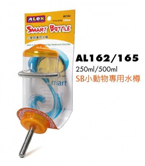 Alex Smart Water Bottle 500ml - Orange