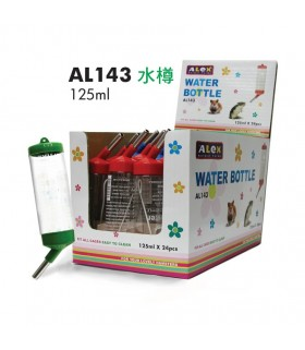 Alex Hanging Water Bottle 125ml