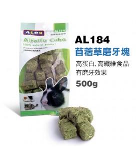 Alex Alfalfa Hay Cubes 500g