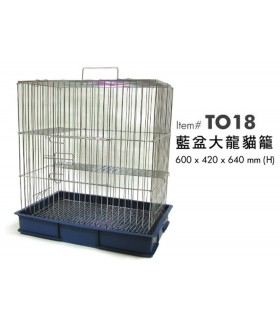 Pet Home Blue Chinchilla Cage (Large)