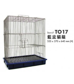 Pet Home Blue Chinchilla Cage (Small)