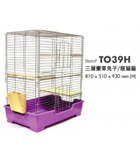 T039H Chinchilla Pink Deluxe Cage