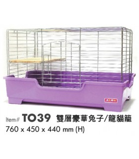 T039 Chinchilla / Rabbit Pink Deluxe Cage
