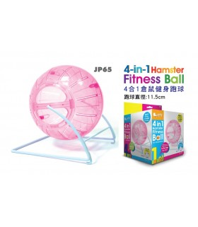 "Jolly 4 in 1 Hamster Fitness Ball 4.5"" - Pink"