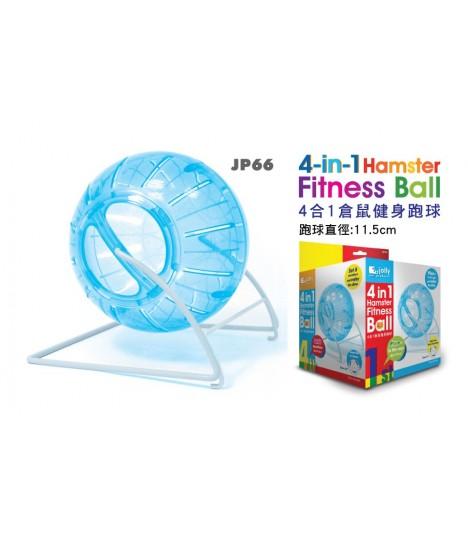 "Jolly 4 in 1 Hamster Fitness Ball 4.5"" - Blue"
