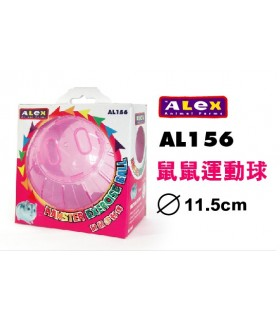 "Alex Hamster Exercise Ball 11.5cm (4.5"") - Pink"