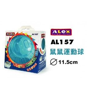 "Alex Hamster Exercise Ball 11.5cm (4.5"") - Blue"