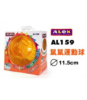 "Alex Hamster Exercise Ball 11.5cm (4.5"") - Orange"
