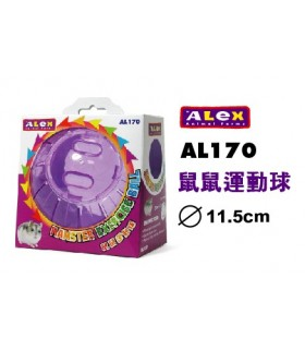 "Alex Hamster Exercise Ball 11.5cm (4.5"") - Purple"