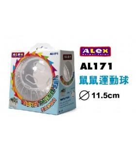 "Alex Hamster Exercise Ball 11.5cm (4.5"") - Transparent"