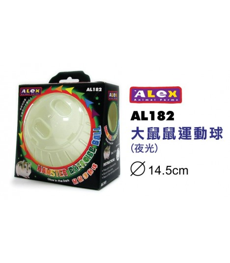 Alex Glow in the Dark Hamster Exercise Ball 14.5cm