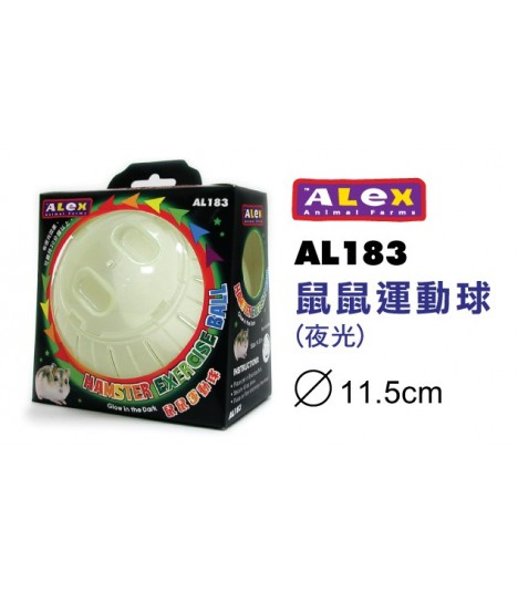 Alex Glow in the Dark Hamster Exercise Ball 11.5cm
