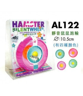 Alex Hamster Silent Wheel 10.5cm