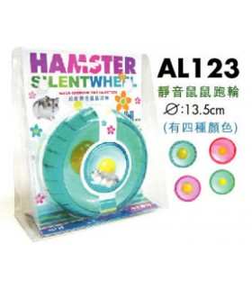 Alex Hamster Silent Wheel 13.5cm