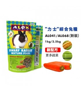 Alex Dwarf Rabbit Mixture Food 2.5kg