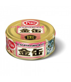 Aixia Kin-Can Mini Tuna With Salmon 80g