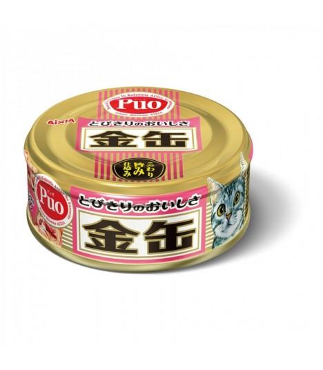 Aixia Kin-Can Mini Tuna With Salmon 80g