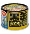 Aixia Kuro-can Mix-Tuna & Skipjack with Whitemeat & Whitebait 160g