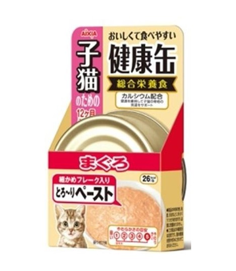 Aixia Kenko-can Kitten - Tuna Paste 40g