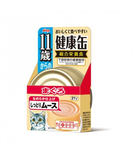 Aixia Kenko-can +11 yrs old - Tuna Mousse 40g