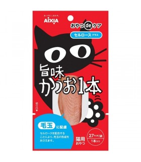 Aixia Tuna Filet - Hairball Control (Cellulose)
