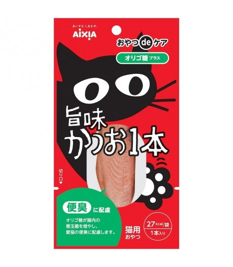 Aixia Tuna Filet - Digestion ( Prebiotic)