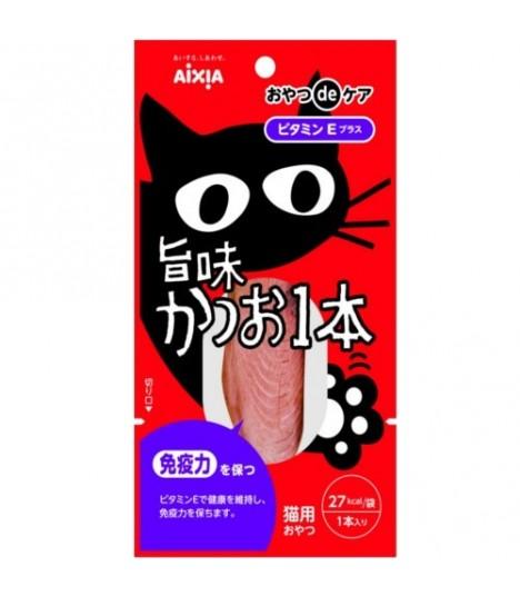 Aixia Tuna Filet - Immunity (Vitamin E)