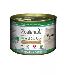 Zealandia Cat King Salmon & Hoki