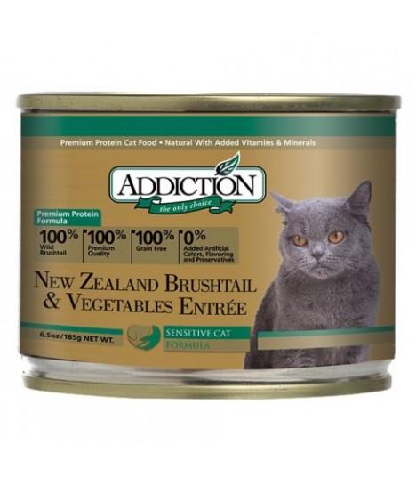 Grain Free Wet Cat Food Nz