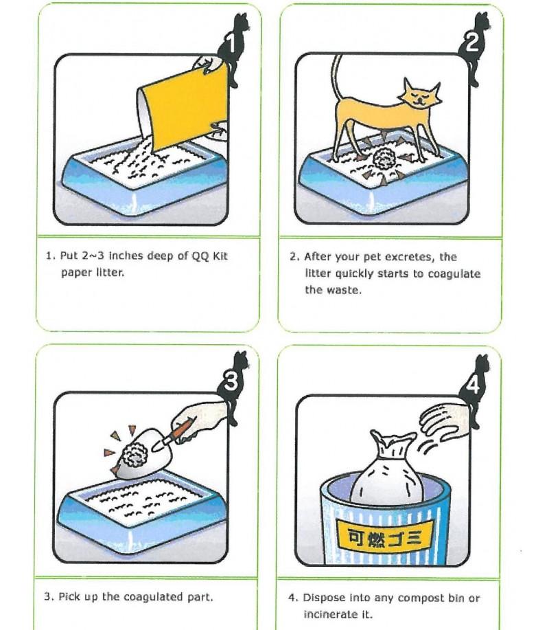 QQ Kit Paper Cat Litter 8L - MOOMOOPETS SG Singapore's