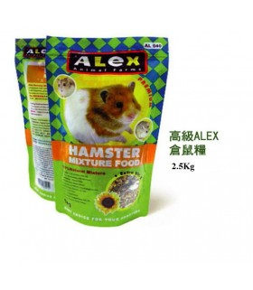 Alex Animal Farm Hamster Food 1kg