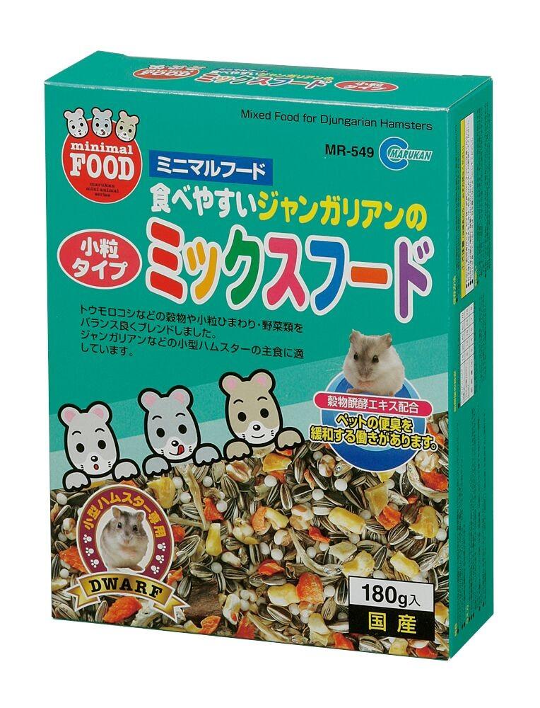 Marukan Dwarf Hamster Mix Food - MOOMOOPETS SG