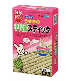Marukan Green Vegetables Stick Biscuits for Rabbits