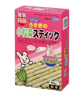 Marukan Rabbit Komatsuna Sticks
