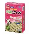 Marukan Komatsuna Stick for Rabbits 50g