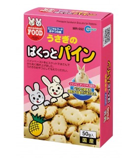 Marukan Pineapple Sandwich for Rabbits 50g