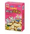 Marukan Pineapple Sandwich for Rabbits 50g