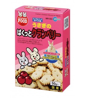 Marukan Cranberry Sandwich Biscuits for Rabbits