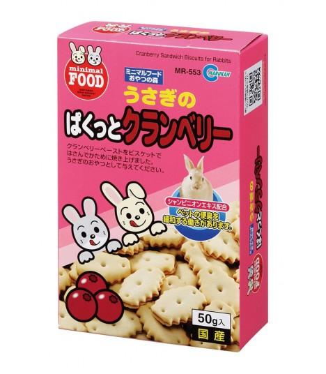 Marukan Cranberry Sandwich for Rabbits 50g